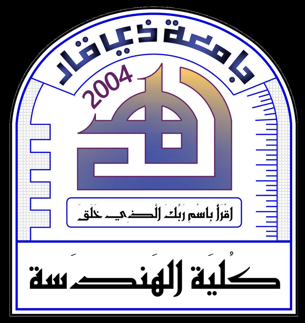 كلية الهندسة-جامعة ذي قار